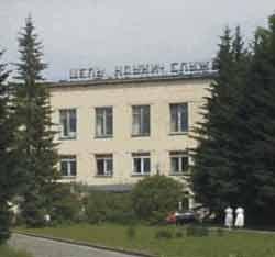 Главное административное здание ИФП СО РАН.
